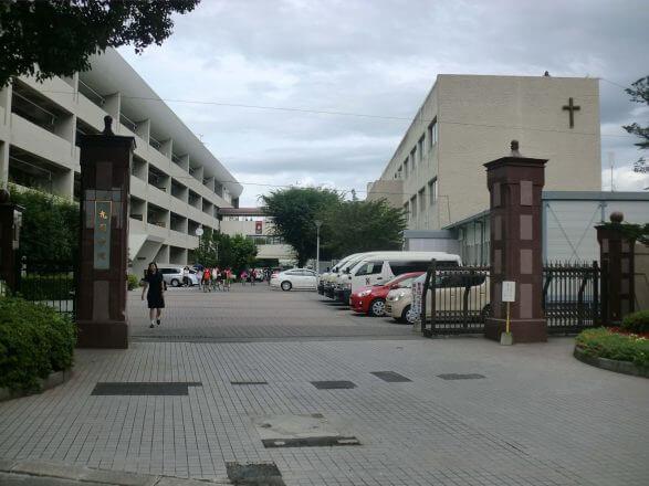 九州学院高校